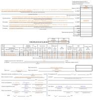 Funai vcr 4000 инструкция по эксплуатации скачать